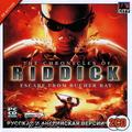 Обложка игры Chronicles of Riddick: Escape from bucher bay