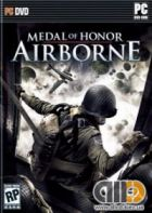 Обложка игры Medal of Honor: Airborne