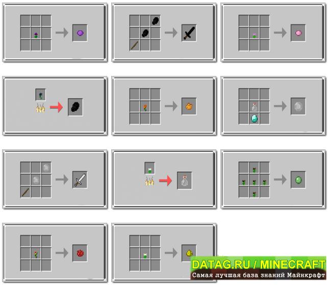 Как сделать в майнкрафте зеленое стекло