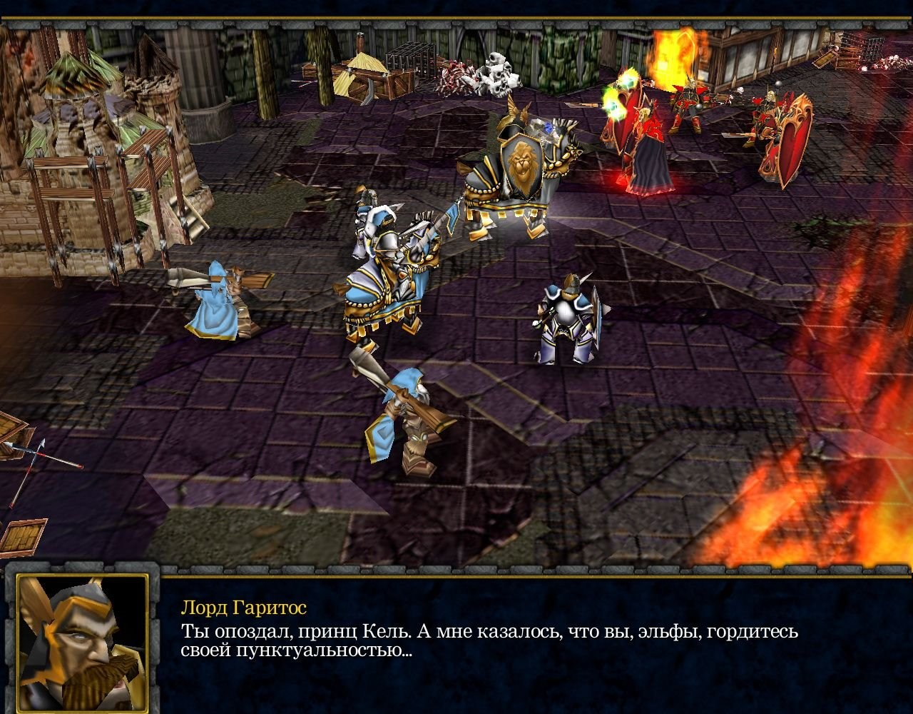 Warcraft 1 21b скачать патч - Новый сад. vengeance сэмплы скачать.