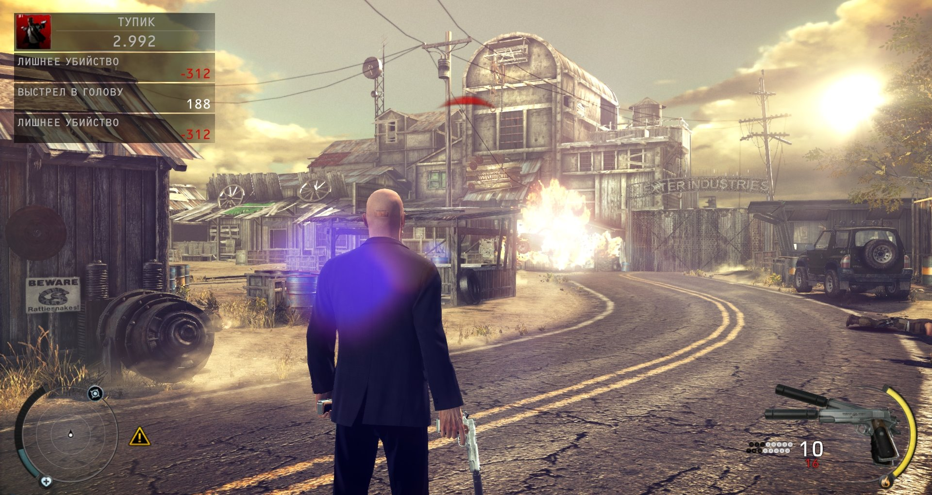 Hitman: Absolution Снимок из игры