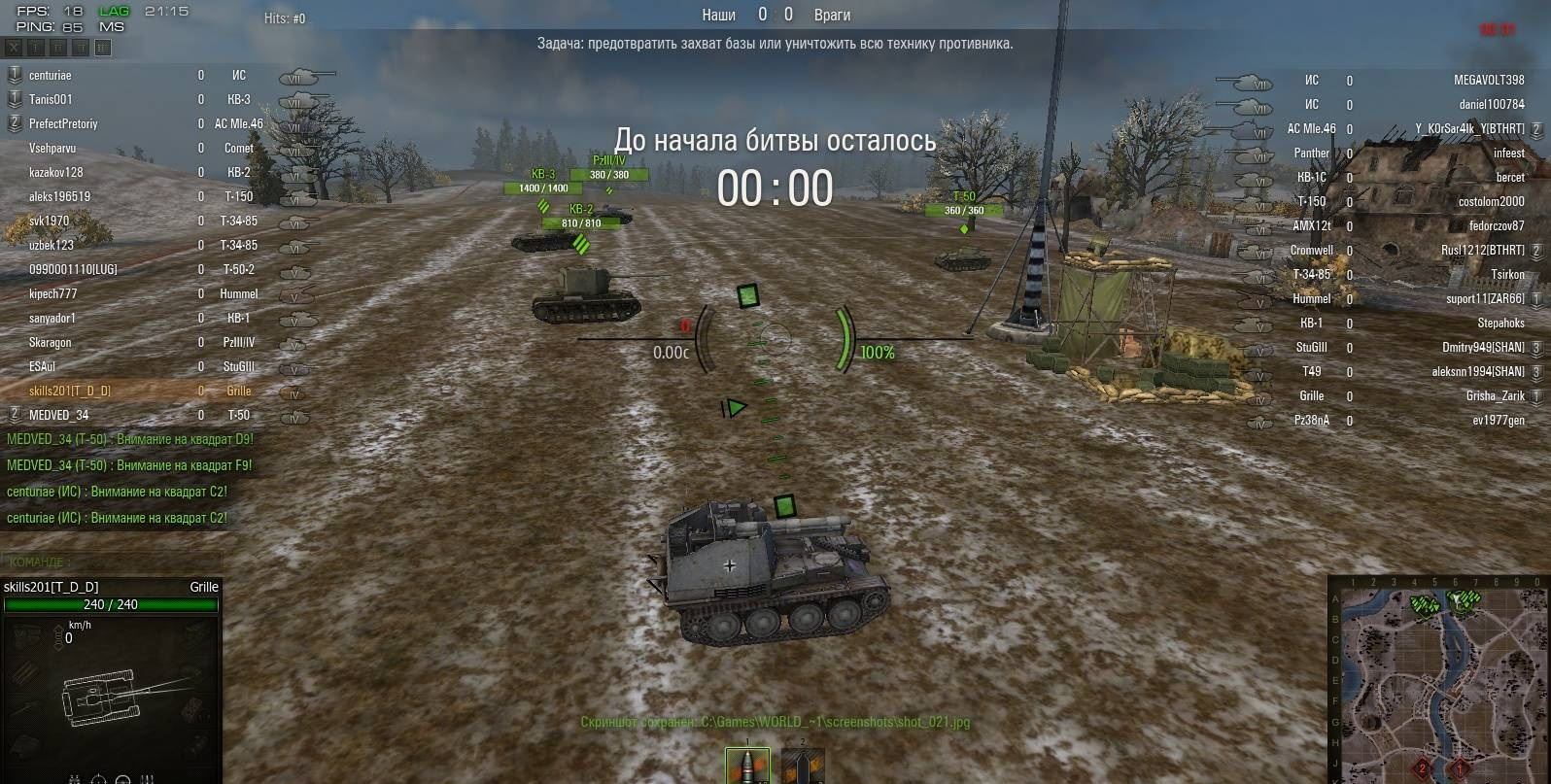 Мир танков (World of Tanks) Снимок из игры