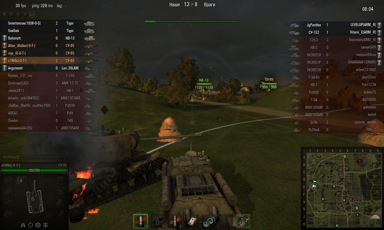 Как сделать скриншот на world of tanks